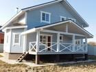 Свежее фото  Купить дом дачу по калужскому киевскому шоссе 38752075 в Наро-Фоминске