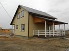 Увидеть foto  купить дом в калужской области недорого без посредников в деревне 38752087 в Наро-Фоминске