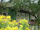 Смотреть изображение  Продается земельный участок 38943818 в Наро-Фоминске