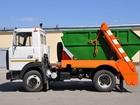 Изображение в   Предоставляем услуги вывоза строительного в Наро-Фоминске 0