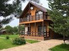 Новое изображение Загородные дома новый дом на берегу большого озера в Совхозе Победа 46089097 в Наро-Фоминске