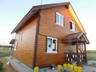 Скачать фотографию Загородные дома Купить дом под пмж на Киевском шоссе Наро-Фоминск 67660865 в Наро-Фоминске