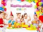 Просмотреть foto Организация праздников Детские праздники Миллион событий в Нефтекамске 33691668 в Нефтекамске
