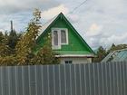 Уникальное фото Продажа домов продам 34560928 в Нефтекамске