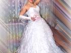 Свежее foto  Продам красивое свадебное платье 37703690 в Уфе