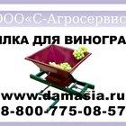 мялка для винограда ягодка М