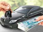 Фотография в Авто Автоломбард Выдаем деньги под залог вашего авто, автомобиль в Нижнекамске 0