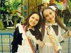 Фотография в Работа для молодежи Работа для подростков и школьников Готовы устроиться на работу с подругой ( в Нижнекамске 500