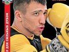 Скачать бесплатно изображение Спортивные школы и секции Объявляется набор в секцию бокса, 33454728 в Нижнекамске