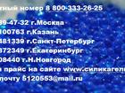 Фотография в   Cиликагель различной фасовки OOO АКВАХИМ/ в Нижнекамске 10