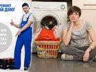 Фотография в Бытовая техника и электроника Стиральные машины производим ремонт стиральных машин на дому в Нижнекамске 200