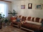 Изображение в Недвижимость Продажа квартир Продам 4х комнатную квартиру по ул. Менделеева, в Нижнекамске 2000000