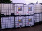 Просмотреть фотографию Разное Продаются пластиковые ёмкости б,у (еврокубы) 1000 литров 69074686 в Нижневартовске