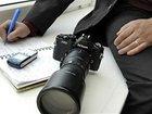Свежее фото  Услуги по проверке контрагентов, бизнес-партнеров, поставщиков и конкурентной разведке, 32458920 в Нижнем Новгороде