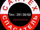 Фотография в Сантехника (оборудование) Сантехника (услуги) Мы всегда будем рады предоставить Вам консультацию в Нижнем Новгороде 0