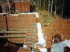 Просмотреть изображение  Пеноизол 32508135 в Дзержинске