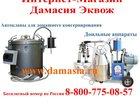 Смотреть фото  Автоклав стерилизатор цена 32733095 в Нижнем Новгороде