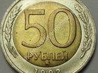 Смотреть foto Коллекционирование продаю более 300 монет ссср 32952977 в Нижнем Новгороде