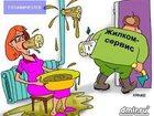 Фото в Сантехника (оборудование) Сантехника (услуги) Опытный мастер-сантехник предлагает свои в Нижнем Новгороде 200