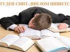 Фото в Образование Курсовые, дипломные работы Пишу на заказ дипломные, курсовые, контрольные в Астрахани 0