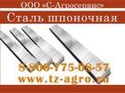 Изображение в   Новость от группы компаний Агросервис ! Шпоночный в Нижнем Новгороде 143