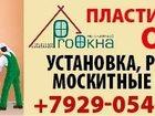 Свежее foto Двери, окна, балконы Установка и ремонт пластиковых окон 33400998 в Нижнем Новгороде