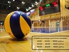 Фотография в Спорт  Разное Аренда спортивного зала в Нижнем Новгороде в Нижнем Новгороде 1500