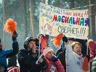 Смотреть изображение Организация праздников Корпоративная компания «Экватор» 33816564 в Нижнем Новгороде