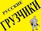 Фотография в Авто Транспорт, грузоперевозки Сократите Ваши расходы на квартирный, офисный в Нижнем Новгороде 1000