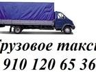 Фотография в Авто Транспорт, грузоперевозки Требуется перевозка груза? Закажите грузовое в Нижнем Новгороде 1000