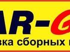 Фотография в   Нужно отправить груз, а с кем не знаете? в Нижнем Новгороде 200