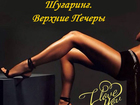 Уникальное изображение Косметические услуги Депиляция сахарная (ШУГАРИНГ) 34559115 в Нижнем Новгороде