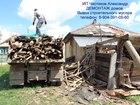 Изображение в Сантехника (оборудование) Сантехника (услуги) Вывоз строительного мусора и хлама, Демонтаж в Нижнем Новгороде 3800