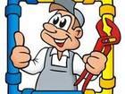 Скачать фото Сантехника (услуги) Срочный вызов сантехника, круглосуточно 34995781 в Нижнем Новгороде