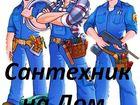 Скачать бесплатно фото Сантехника (услуги) Замена труб, Водопровод,отопление, канализация, 35019202 в Нижнем Новгороде