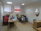 Скачать изображение Коммерческая недвижимость Сдаю в субаренду на длительный срок офис 35662604 в Нижнем Новгороде