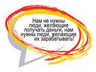 Новое фотографию  Специалист по переоборудованию коммерческого транспорта 36598967 в Нижнем Новгороде