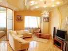 Скачать бесплатно изображение Строительство домов Ремонт квартиры за 31 день! 36657588 в Нижнем Новгороде
