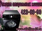 Фото в Бытовая техника и электроника Стиральные машины Качественный ремонт любых стиральных машин, в Нижнем Новгороде 0