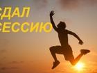 Скачать бесплатно foto  Принимаю заказы на оформление и выполнение студенческих работ: диссертации, курсовые, дипломные, отчеты по практике (с печатью фирм), научные статьи, эссе, пере 36812971 в Ярославле