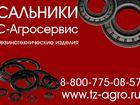 Фотография в   манжеты резиновые армированные для валов. в Казани 51
