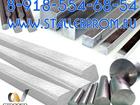 Увидеть foto  шпоночный материал купить 37390366 в Нижнем Новгороде