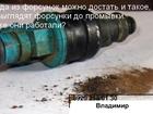 Просмотреть изображение Автосервис, ремонт Промывка форсунок, 37457145 в Нижнем Новгороде