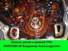 Скачать бесплатно фотографию  Ремонт двигателей, 37457154 в Нижнем Новгороде