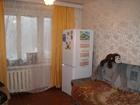 Изображение в   Забудьте об аренде жилья!     Продаю комнату в Нижнем Новгороде 830000
