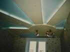 Скачать фотографию  Ремонт квартир, офисов, коттеджей от косметического до капитального 37790269 в Нижнем Новгороде