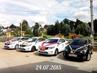 Скачать бесплатно фото Организация праздников Авто на вашу свадьбу 38361092 в Нижнем Новгороде