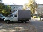 Фото в   окажу услуги по перевозке вашего груза на в Нижнем Новгороде 1