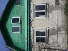 Просмотреть foto  Продажа земельного участка с домом 38996661 в Нижнем Новгороде