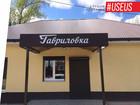 Скачать бесплатно foto  Наружная реклама 39422123 в Нижнем Новгороде